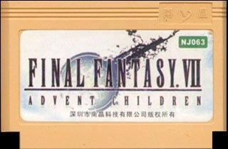 final fantasy 7 vii nes famicom cart