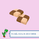 Yoshi's Cookie - Kuruppon Oven de Cookie Super Famicom cookie screenshot
