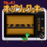 Yoshi's Cookie - Kuruppon Oven de Cookie Super Famicom title screen