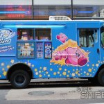 kirby-ice-cream-truck-3762