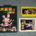 MONOPOLY 2 (SHANGHAI TYCOON) for Famicom console by Waixing, chinese original