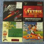 4 Import Nintendo Virtual Boy Games - V Tetris, Vertical Force, Golf, Baseball