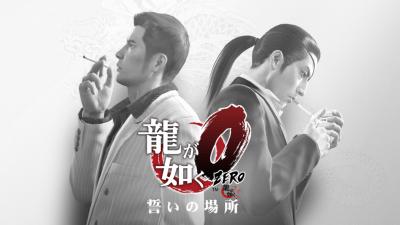 Come ottenere lo stile di combattimento Rush in Yakuza 0 - GameSource