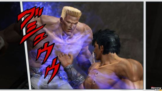 fist of the north star kr2_VS_Falco