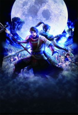 Warriors Orochi 3 Ultimate key-art