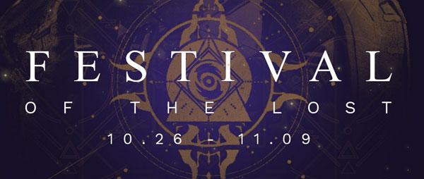 Destiny Festival of the Lost