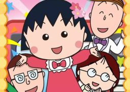 Chibi Maruko Chan Dream Stage Gaming Cypher 2