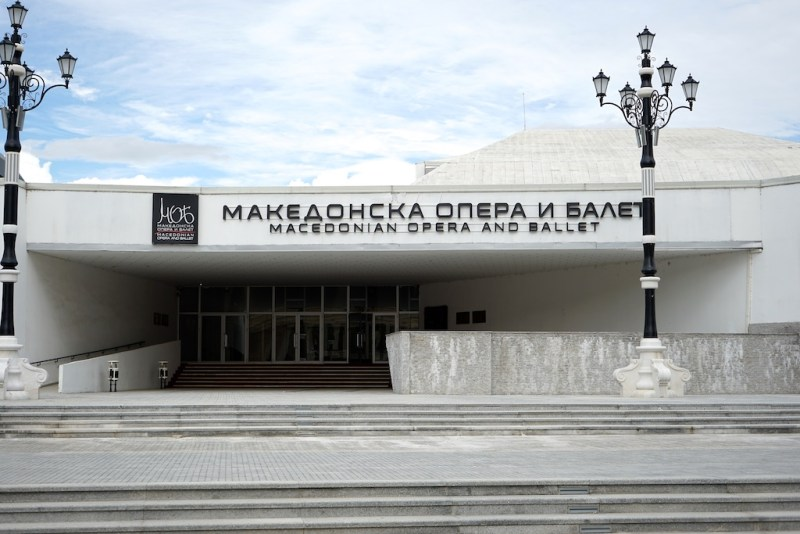 Opera and Ballet Skopje, Macedonia 1979. Architects: Biro 77