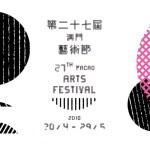 The 27th Macao Arts Festival