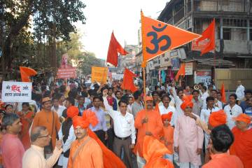 RSS supporters carrying out a rally