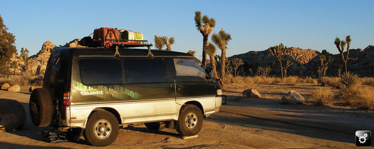 Ari and Danika camped along the way. Seen here in Joshua Tree National Forest.
