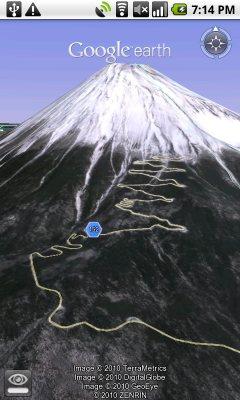 Google Earth on the Nexus One