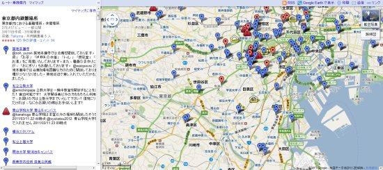 japan shelters