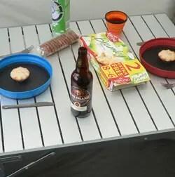 Gelert Deluxe 4 table