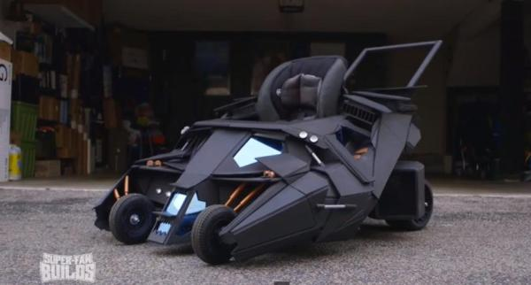 Batmobile Stroller - Geek Decor