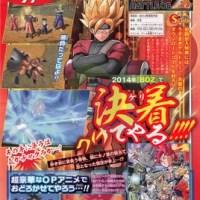 Dragon Ball Z: Battle of Z   Goku com a roupa de Naruto no Game