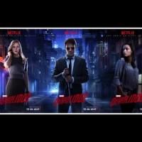 Demolidor | Novos pôsteres individuais dos personagens da série