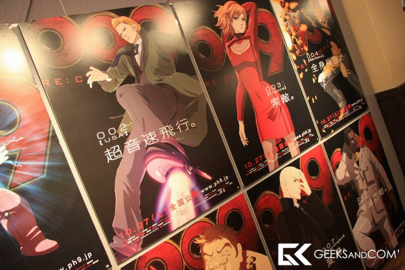 Kyoto International Manga Museum  - Geeks and Com -6