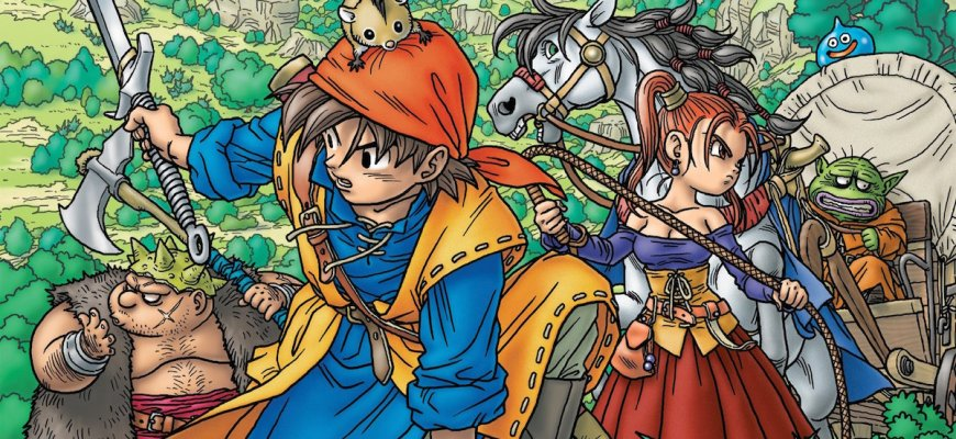 Dragon_Quest_Viii_Journey_of_the_cursed_king_3DS