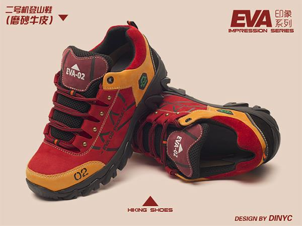 EVA hiking shoes 1