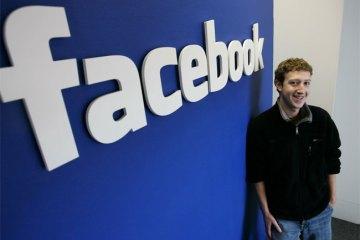 Facebook-Mark-Zuckerberg1