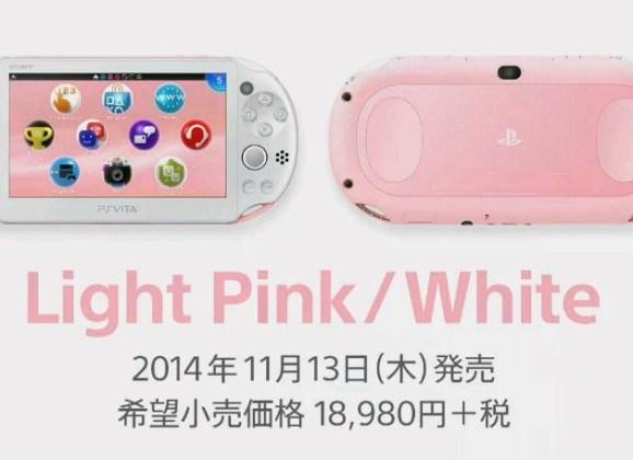 Se anuncia PS Vita Light Pink and White