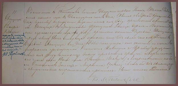 akt urodzenia Walerii Krasula/Waleria Krasula - birth record