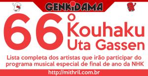 Divulgada a lista de artistas do 66º Kouhaku Uta Gassen!