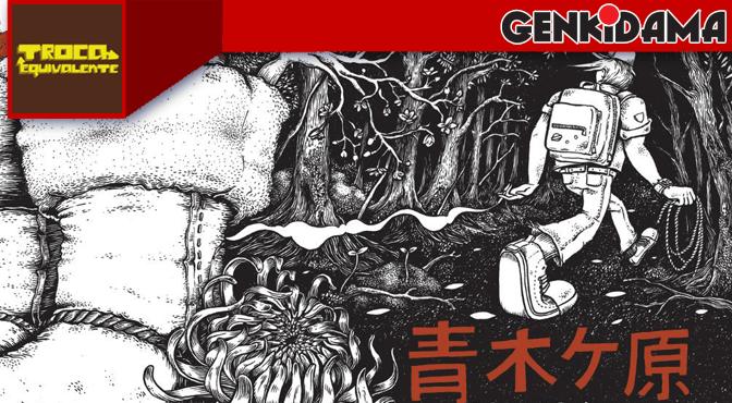 capa_genki_aokigahara