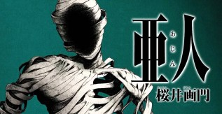 Ajin - review do mangá