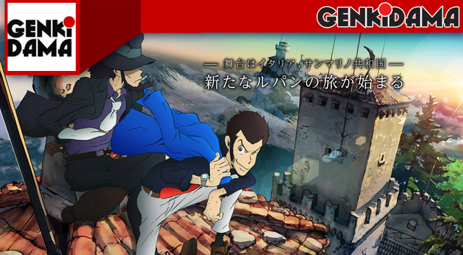 Novo anime de Lupin III ganha primeiro PV