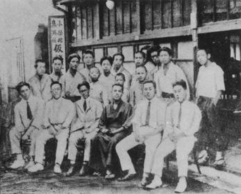 Primeira equipe da Shueisha, 1926