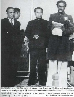 mujib-in-china.jpg