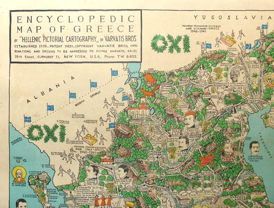 George Glazer Gallery   Antique Maps   Encyclopedic Map of Greece     Encyclopedic Map of Greece