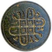 18th Century Jesuit Button Gilt Brass 32.69mm Cape Button O