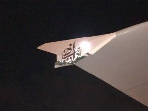 Kerusakan pada A380 Emirates A6-EUB