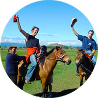 GER to GER Mongolia Horseback Riding Trips Treks Tours Travel