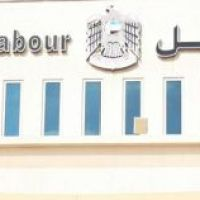 UAE Labour Ministry Revised Fees and Fines