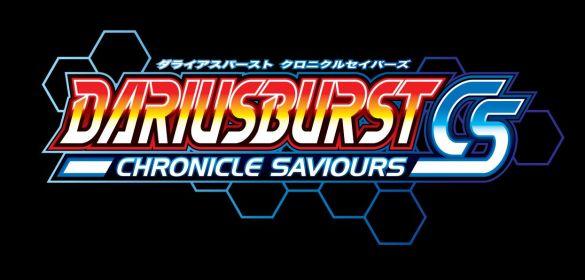 Screenshot of Darius Burst Chronicle Saviours title logo