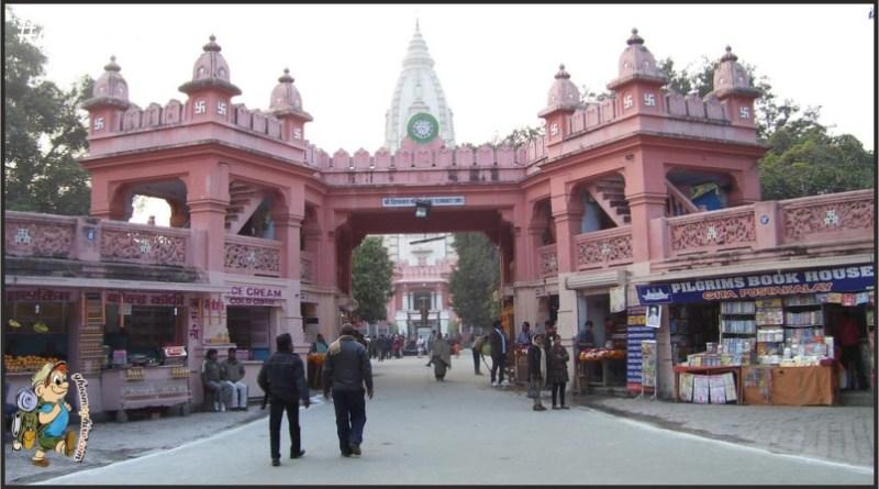 vishwanath-hindu-temple-varanasi