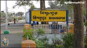 Bishnupur_Station
