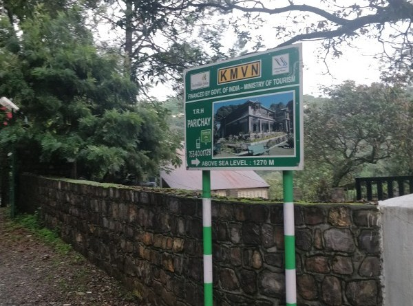 Review : Parichay kmvn tourist rest-house Naukuchiatal,Uttarakhand