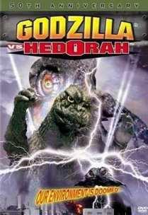 Godzilla_vs._Hedorah