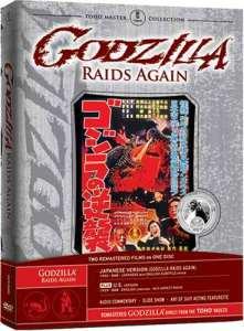 godzilla-raids-again-large