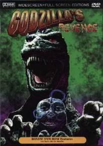 gs_revenge_sim_front