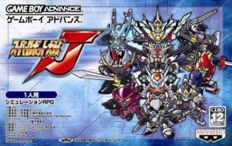 GBA Super Robot Wars J