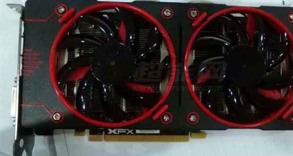 R9 380X de XFX ?