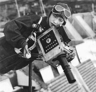 chinese-aviator