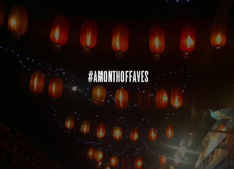 #AMonthofFaves2016