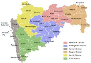 Maharashtra land records